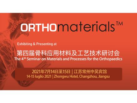Orthomaterials 2021